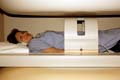 Abdomen/Lumbar Exam - Side View in MRI Scanner - thumbnail